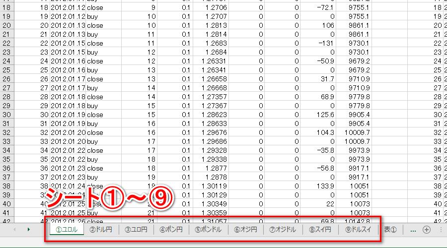 玉操作エクセル_シート1-9