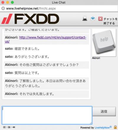 FXDDライブチャット