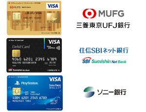 海外FX使用不可クレジットカード