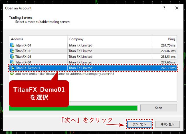 TitanFXデモ01