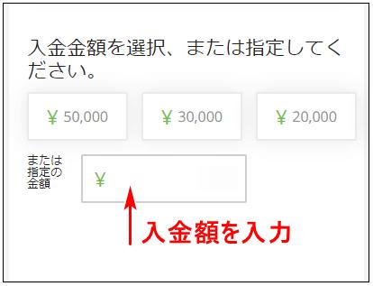 TitanFX入金_bitwallet入金方法手順_mb4