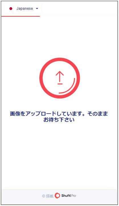 TitanFX入金_クレカ入金方法認証_mb10