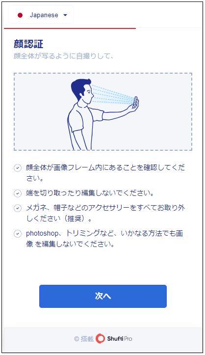 TitanFX入金_クレカ入金方法認証_mb11