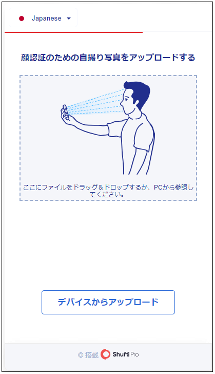TitanFX入金_クレカ入金方法認証_mb12