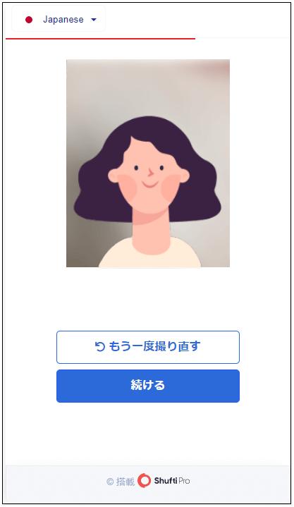 TitanFX入金_クレカ入金方法認証_mb13