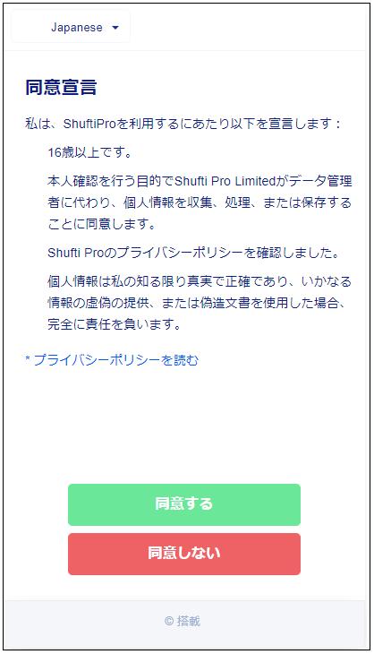 TitanFX入金_クレカ入金方法認証_mb5
