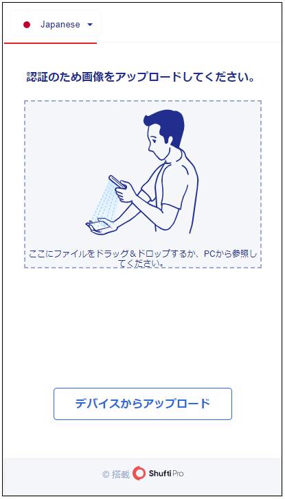 TitanFX入金_クレカ入金方法認証_mb7