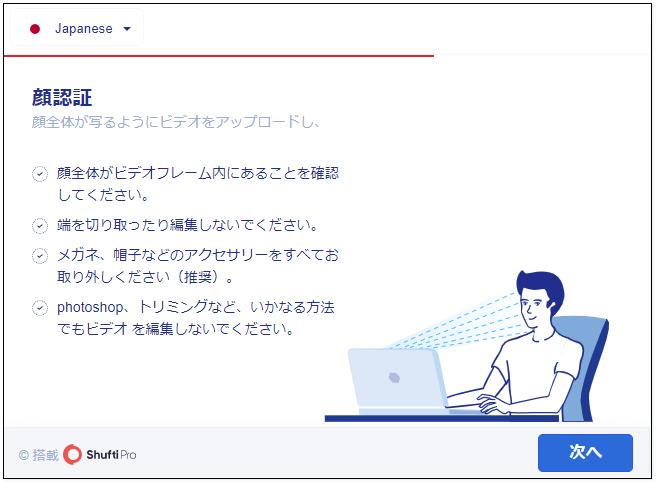 TitanFX入金_クレカ入金方法認証_pc10
