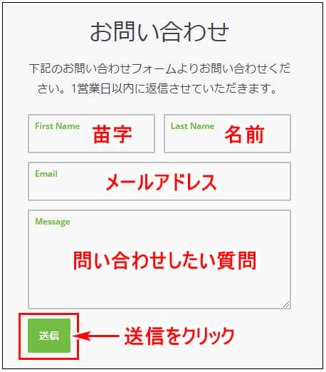 TitanFXサポート_メール画面2