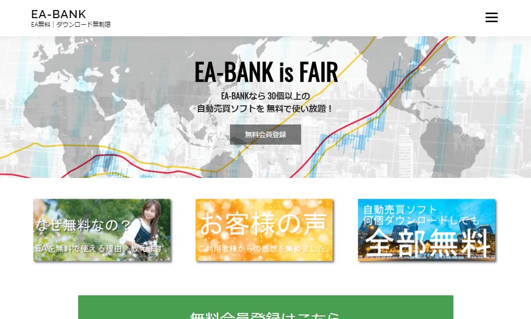 EA-BANK