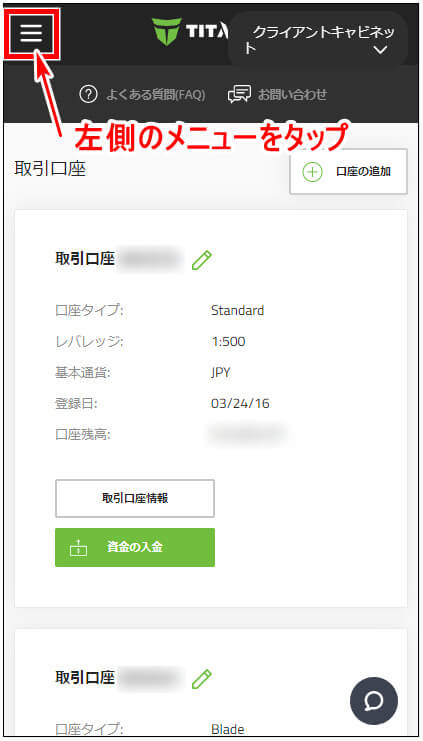 TitanFX出金_bitwallet出金方法手順_mb1