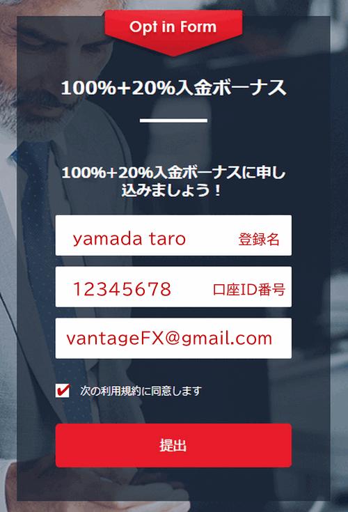 100+20+++