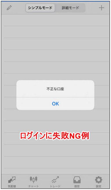 XM_デモ口座MT45ログイン_mb9