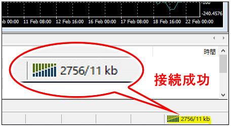 XM_デモ口座MT45ログイン_pc5