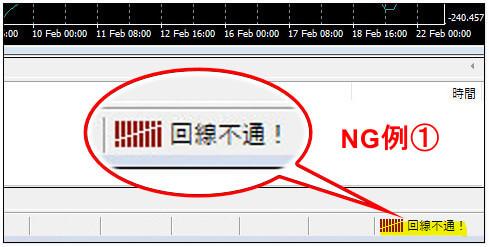 XM_デモ口座MT45ログイン_pc6