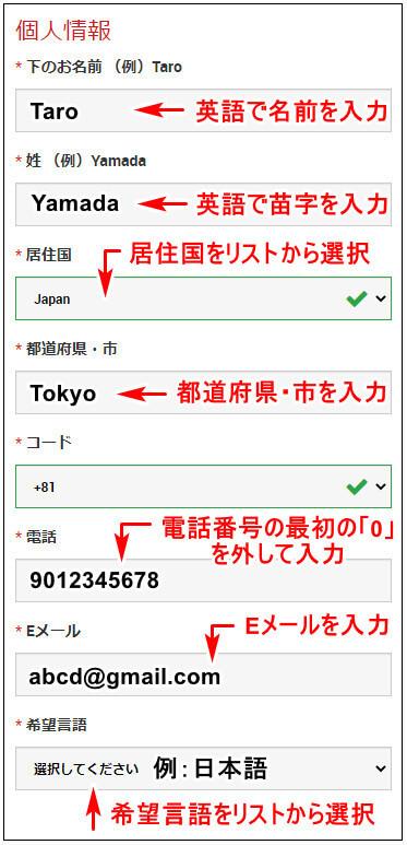 XM_デモ口座_mb3