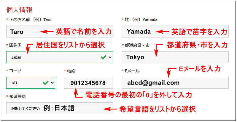 XM_デモ口座_pc3