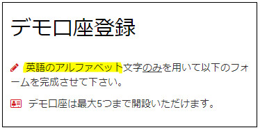 XM_デモ口座_mb2