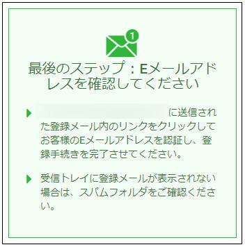 XM_デモ口座_mb6