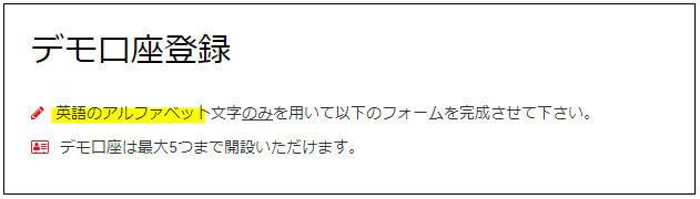XM_デモ口座_pc2