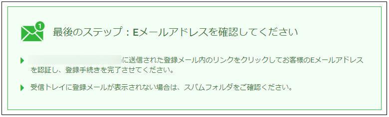 XM_デモ口座_pc6