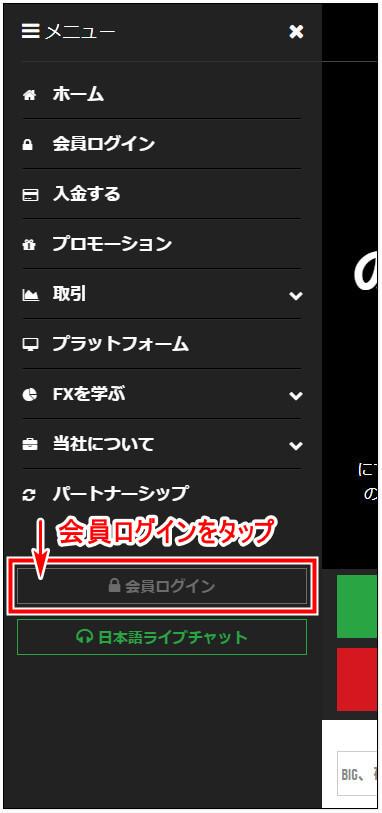 XM_追加口座開設_mb1.1
