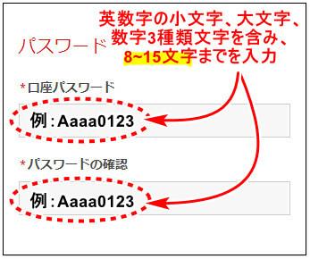 XM_追加口座開設_mb3