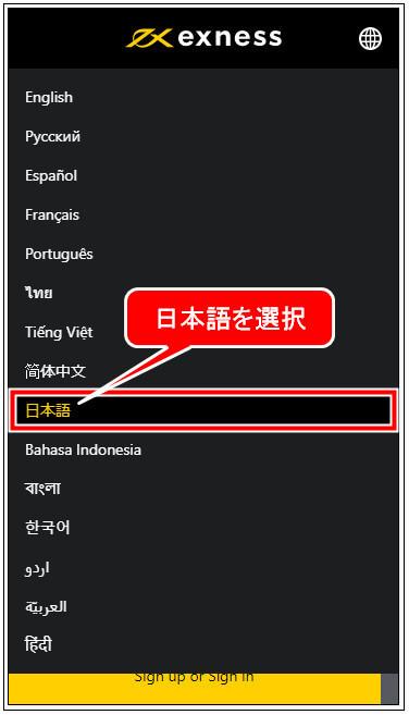 Exness口座開設_mb3.1