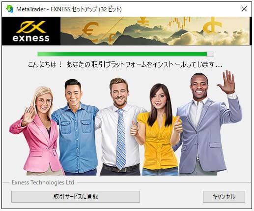 Exness追加口座_pc9