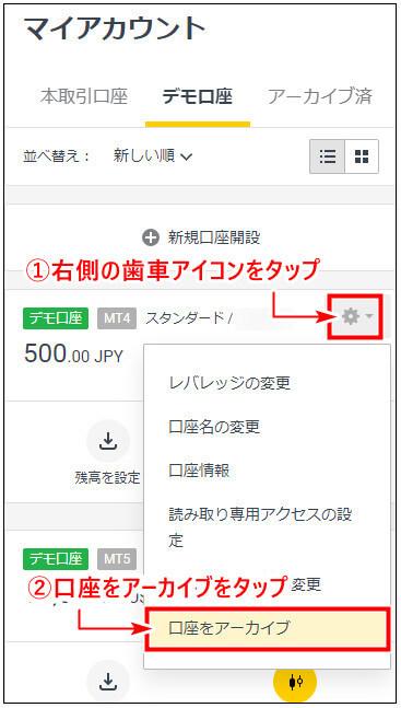 Exnessデモ口座_mb4