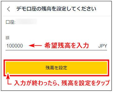 Exnessデモ口座_mb8