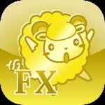 新・羊飼いのFX!経済指標&通知アプリ