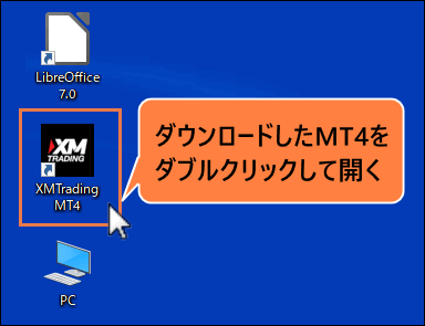 MT4ソフトを開く_パソコン画面