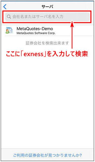 Exness_MT4login_mb1