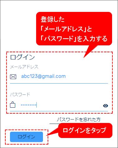 FXGT_ログイン画面_MB