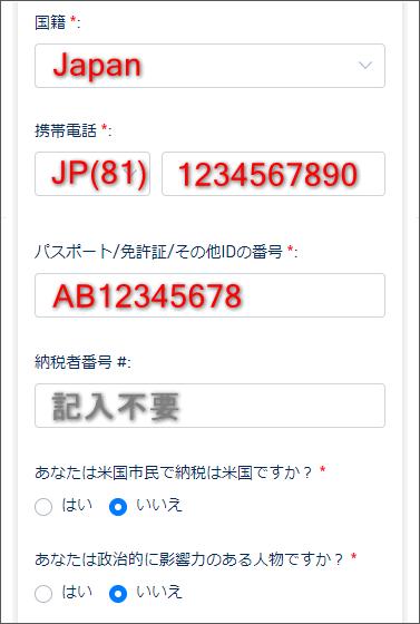 口座開設_住所入力01_MB