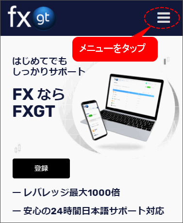 FXGT_公式サイト02_MB