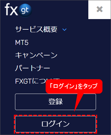 FXGT_公式サイト01_MB