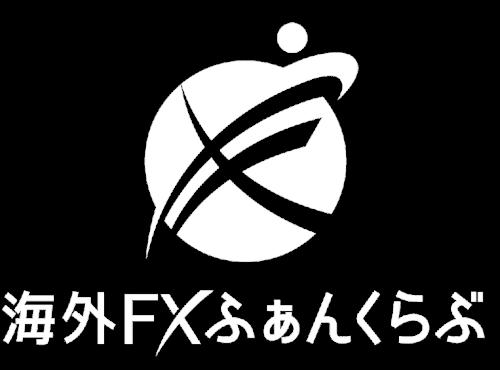海外FXふぁんくらぶロゴ_500×370_白