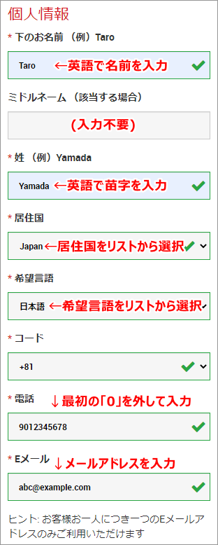 XM_口座開設登録MB_1
