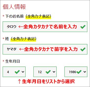 XM_口座開設登録mb_3