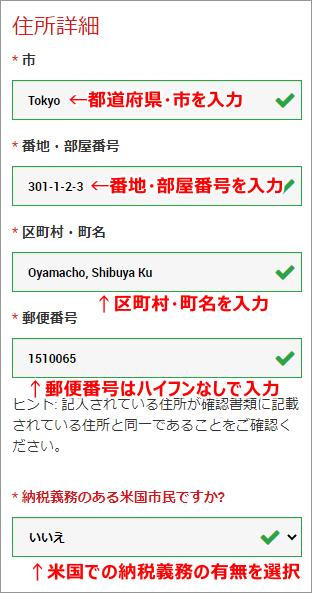 XM_口座開設登録mb_4